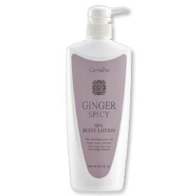 Ginger Spicy Spa Body Lotion จินเจอร์ สไปซี่ สปา บอดี้ โลชั่น ผ่อนคลายทั่วเรือนร่างจากความเหนื่อยล้า สร้างอารมณ์สดใสมีพลังด้วยโลชันบำรุงผิวกลิ่นหอมอบอุ่น เนื้อโลชันซึมซาบเร็ว ผสมสารสกัดจากขิง และวิตามิน อี เพื่อมอบความนุ่มนวล และสบายผิว