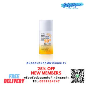 Giffarine Multi Protective Sunscreen SPF 50+ PA++++ ครีมกันแดด สูตรปกป้องผิวเต็มประสิทธิภาพ เนื้อน้ำนม บางเบา ซึมเร็ว เกลี่ยง่าย สบายผิว ไม่เป็นคราบไม่เยิ้มระหว่างวัน และไม่รบกวนการแต่งหน้า เหมาะสำหรับทุกสภาพผิว
