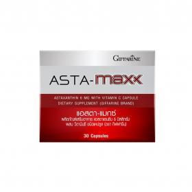 ASTA-MAXX GIFFARINE แอสตา-แมกซ์ กิฟฟารีน อาหารเสริมลดเลือนริ้วรอย จุดด่างดำ รอยเหี่ยวย่น โดยเฉพาะรอยตีนกา แลดูจางลงภายใน 8 สัปดาห์ ช่วยบำรุงผิวให้เนี่ยนนุ่ม โดยเพิ่มความชุ่มชื้น และความยืดหยุ่น ให้กับผิว ดูแลลึกทุกชั้นผิว