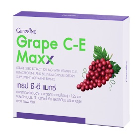 Grape C-E Maxx เกรป ซี-อี แมกซ์ กิฟฟารีน สารสกัดจากเมล็ดองุ่น ลดการเกิดฝ้า จุดด่างดำ จากแสงแดดและแสงยูวี ป้องกันฝ้าไม่ให้ลุกลาม เผยผิวกระจ่างใส แลดูเปล่งปลั่ง