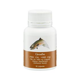 Fish Oil 1000 mg 50 capsules Giffarine DHA บำรุงระบบประสาทและสมอง ช่วยเพื่มความจำ ลดไขมันในเลือด เส้นเลือดหัวใจอุดตัน ลดการบวมของโรคข้ออักเสบรูมาตอยด์