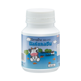 Calcine (Milk Calcine) Giffarine แคลซีน รสนม กิฟฟารีน อาหารเสริมเพิ่มความสูงในเด็ก เพิ่มความแข็งแรง ให้ลูกน้อย