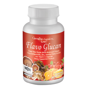 Flavo Glucan Giffarine ฟลาโวกลูแคน สารสกัดจากเห็ดหลินจือ,เห็ดไมทาเกะ และเห็ดยามาบูชิทาเกะ ปรับสมดุลระบบภูมิคุ้มกันของร่างกาย กระตุ้นภูมิคุ้มกัน สร้างภูมิต้านทาน ป้องกันภูมิแพ้ ต้านโรคโควิด