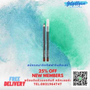 Glamorous Eyebrow Pencil ดินสอเขียนคิ้ว กลามอรัส ดินสอเขียนคิ้วสีน้ำตาล สูตร Oil-free เขียนง่าย ติดทนนานตลอดวัน