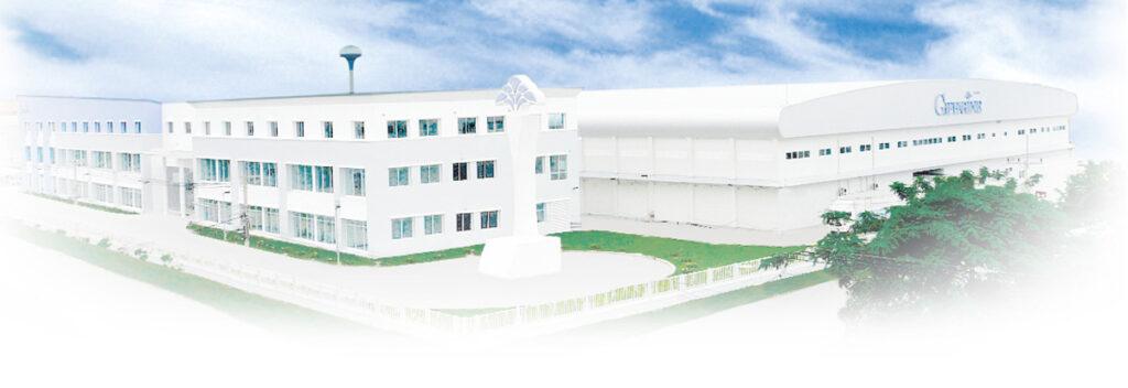 โรงงานกิฟฟารีน
