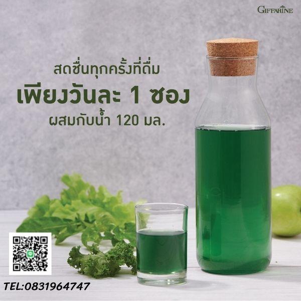 86400-Giffarine-D-TOC Chlorophyll Plus (4)