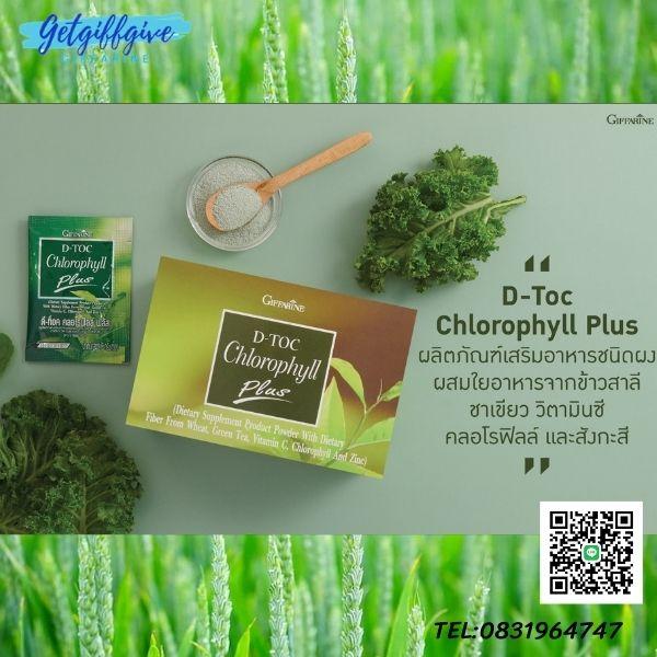 86400-Giffarine-D-TOC Chlorophyll Plus